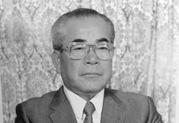 創業者 中田 清